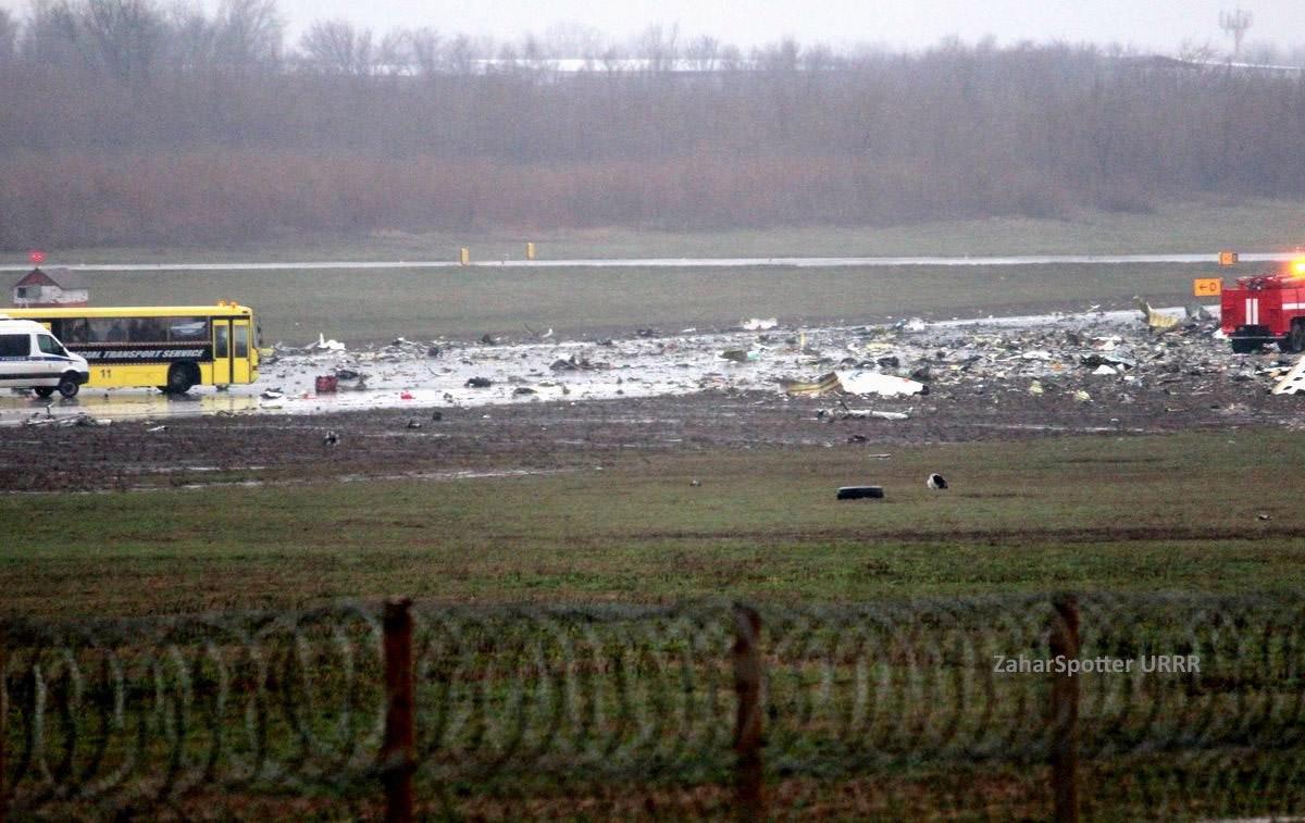 ростов на дону упал самолет фотографии пассажиров можно продать